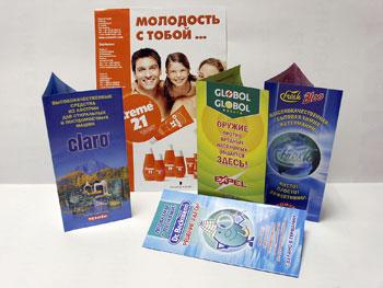 Печать буклетов на Шаболовке Заказать печать буклета